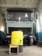 МАЗ. 6х4, 14 000 куб. см., 32 000 кг.