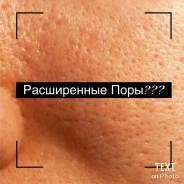 Косметология. Идеальный рельеф лица