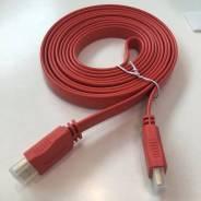 Кабели HDMI. Под заказ из Владивостока