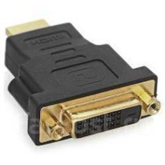 Переходники HDMI.