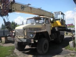 "Урал. Атокран """", 14 000 кг., 14 м."