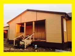 Строительство Домов. Более 10 Видов. Договор + Гарантия - 3 года! Жми!
