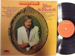 Джэймс Ласт / James Last - Wenn die Elisabeth - DE LP 1972 оркестр