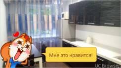 2-комнатная, улица Дикопольцева 10. Центральный, агентство, 56 кв.м.