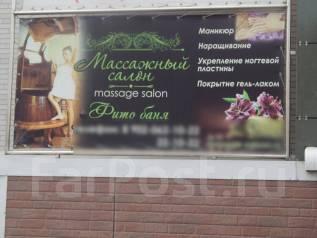 Продам готовый бизнес в центре города Уссурийска