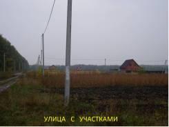 Участок 18сот, ИЖС. 1 800 кв.м., собственность, электричество, вода, от частного лица (собственник)