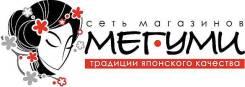 "Продавец-консультант. ООО ""ТД ""Таура"". Дзержинского"