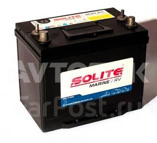 Solite. 75 А.ч., производство Корея