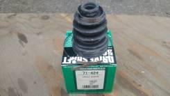 Пыльник привода Subaru REX (71-424) (28023-KA010)