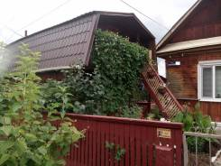 Продается отличный дом со всеми удобствами и с большим участком. Улица 50 лет Октября, р-н молокозавод, площадь дома 89 кв.м., водопровод, скважина...