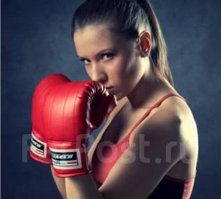 Набор девушек в секцую бокса