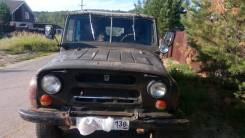 УАЗ 469. 2.5 (80 л.с.), 1 111 тыс. км