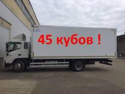 JAC. Новый 3 года гарантии N-120 / Официальный дилер в Новосибирске, 3 800 куб. см., 7 000 кг.