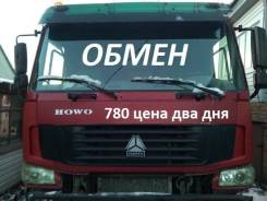 Howo Sinotruk. Продам грузовик howo Sinotruk 3-мя местами работы, 9 000 куб. см., 25 000 кг.