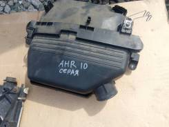 Корпус воздушного фильтра. Toyota Estima Hybrid, AHR10W Toyota RAV4, ACA21, ACA20, ACA26 Двигатель 1AZFE