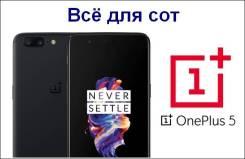 OnePlus 5. Новый. Под заказ
