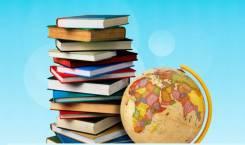Подготовка к школе, Продленка для младших школьников г. Большой Камень