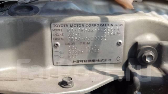 Подушка безопасности. Toyota: Lite Ace, Ipsum, Picnic, Gaia, Lite Ace Noah, Town Ace, Town Ace Noah Двигатели: 3SFE, 7K, 7KE, 3CTE, 2C, 3CT, 5K