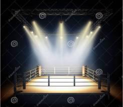 Набор в секцию бокса для всех возрастов.