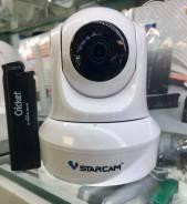 VStarcam. с объективом