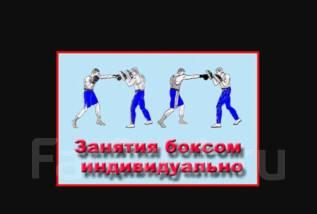 Набор на индивидуальные занятия по боксу