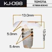 Клипса крепежная KJ-098 #67868-30040;MB105489 (для крепления уплотнительной резинки дверей)