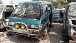 Тросик ручного тормоза. Mitsubishi Delica, P25V, P35W, P25W