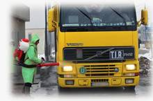 Дезинфекция автотранспорта с документами для Роспотребнадзора