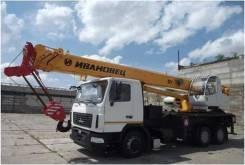 Камышин КС-5576Б. Продам автокран КС-5576Б; 2012г, 11 150куб. см., 31,00м.