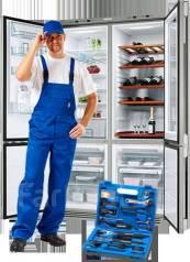 Ремонт холодильников. На дому. Срочный выезд.