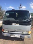 Nissan Atlas. Продам Nissan Atias 1995 года, 2 663 куб. см., 1 580 кг.