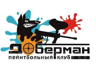 Пейнтбол во Владивостоке - активный отдых на природе!