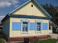 Продается жилой дом Спасский р-он с. Буссевка, ул. Деркача, д. 26. Ул. Деркача 26, р-н Спасский с. Буссевка, площадь дома 58 кв.м., централизованный...