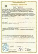 РЫЧАГ ПОДВЕСКИ ЛЕВЫЙ 2424-004 RENAULT DUSTER '10- DACIA DUSTER '10- (гарантия 20.000 км)