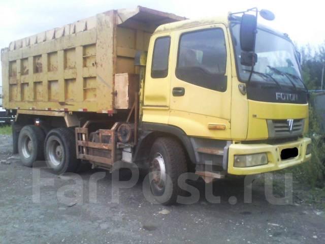 Foton Auman BJ3251. Продается грузовик самосвальный, 9 726 куб. см., 25 000 кг.