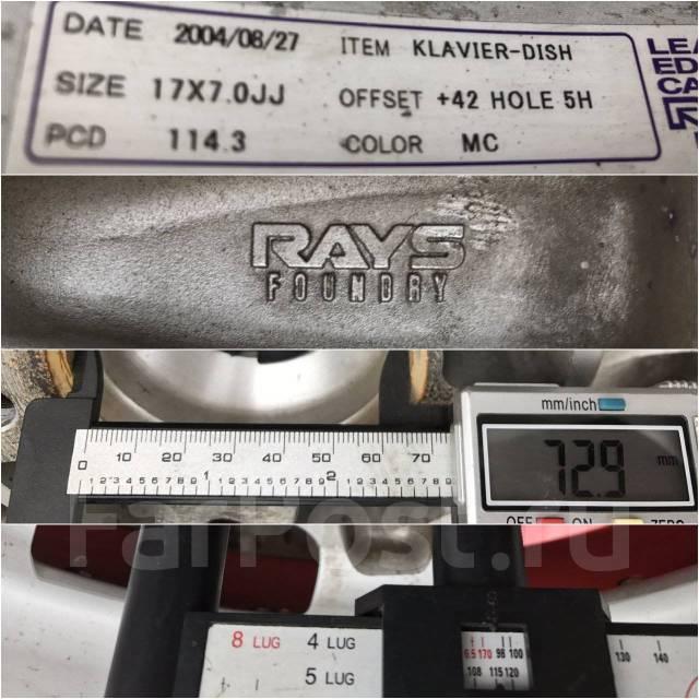 377 Rays Klavier-Dish R17 из Японии Б/П по РФ + Лето. 7.0x17 5x114.30 ET42 ЦО 72,9мм.