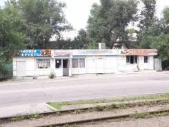 Продам Магазин + Кафе + ООО 172 кв. м. На Красной Линии