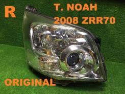 Фара. Toyota Noah, ZRR75, ZRR70, ZRR70G, ZRR70W Toyota Voxy, ZRR75, ZRR70 Двигатели: 3ZRFE, 3ZRFAE