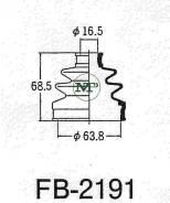 Пыльник ШРУС TG-2191/45535-06040 TiGUAR TiGuar