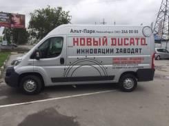 Fiat Ducato. FIAT Ducato MWB H2 2015 г., 2 298 куб. см., 1 500 кг.
