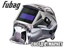 Маска сварщика хамелеон Fubag Optima Team 9-13 Silver (38076)