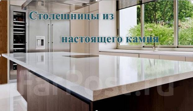 Sloteks россия столешница петербург тёмный дуглас размеры кухня столешница под дерево