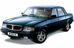 Главный тормозной цилиндр ГАЗ 3110 Волга