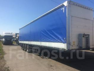 Schmitz Cargobull. Продаём полуприцеп Шмитц, 20 000 кг.