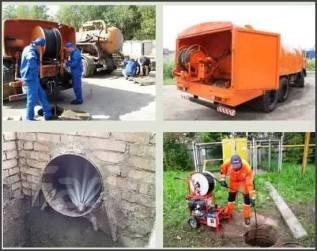 Засор унитаза, ванны, раковины. Прочистка труб канализации. 24 ЧАСА.