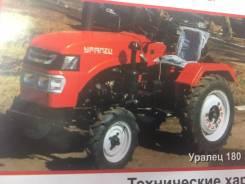 Уралец. Продам Мини-трактор 180