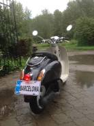 Honda Giorno Crea. 50 куб. см., исправен, птс, с пробегом
