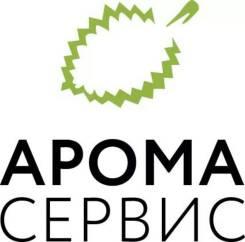 Торговый представитель. ООО Арома Сервис. Г. Хабаровск