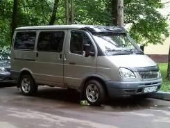 ГАЗ 2217 Баргузин. Продается газ 2217 баргузин, 2 400 куб. см., 7 мест