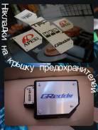 Крышка блока предохранителей. Toyota Chaser, JZX101, JZX100, GX100, GX105, JZX105 Toyota Mark II, JZX101, JZX100, GX105, JZX105, GX100 Toyota Cresta...